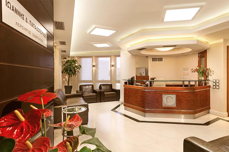 οδοντιατρικό κέντρο reception