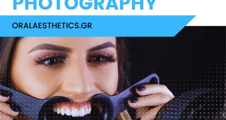 Στην εποχή μας κυριαρχεί η εικόνα, δεν θα μπορούσε λοιπόν να λείπει η τέχνη της φωτογραφίας και από τον κλάδο της οδοντιατρικής.